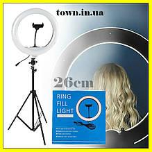 Кольцевая LED лампа на штативе Z1 (26 см). Кольцевой свет для видео и фото.Светодиодная лампа для селфи