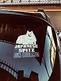 Автомобильная наклейка на стекло Японский шпиц на борту (Japanese Spitz on board sticker), фото 3