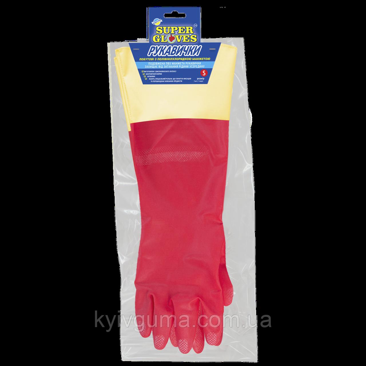 Рукавиці побутові з подовженою ПВХ-манжетою (Перчатки бытовые с удлиненной ПВХ-манжетой)