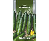 Семена огурец ТАМЕРЛАН F1 10 ШТ