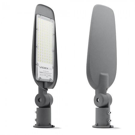 уличные консольные светодиодные светильники