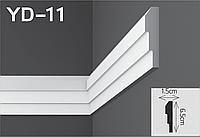 Молдинг для розділення стіни інтер'єрний 6,5х1,5см YUM YD-11