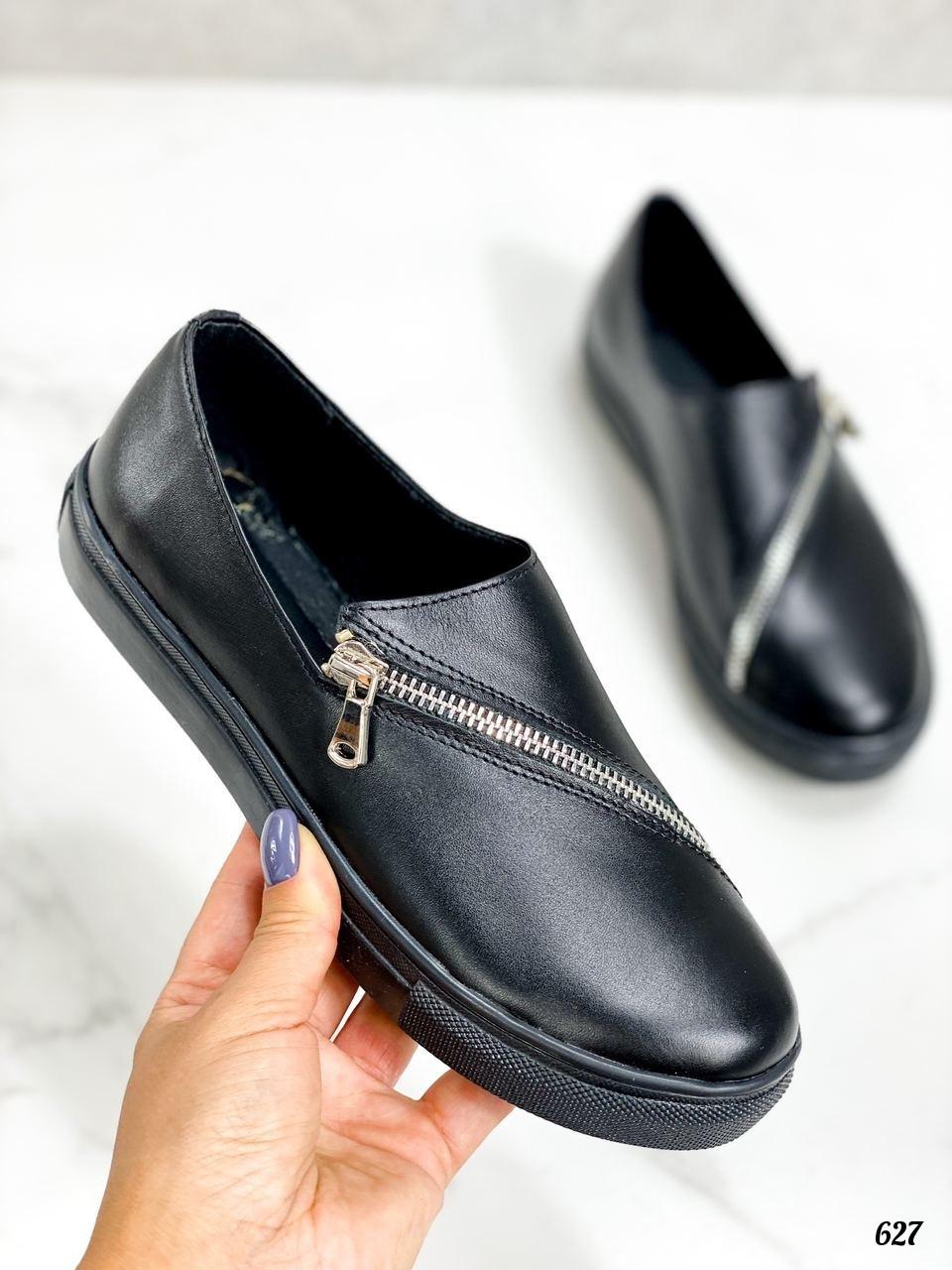 Женские туфли / слипоны черные с молнией натуральная кожа