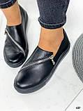 Женские туфли / слипоны черные с молнией натуральная кожа, фото 3