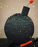 Піньята пірати бомба ядро піратська піната піньята на день народження паперова для свята, фото 6
