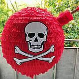 Піньята пірати бомба ядро піратська піната піньята на день народження паперова для свята, фото 7