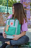 Школьный, Подростковый Рюкзак Kanken Classic реплика, фото 1