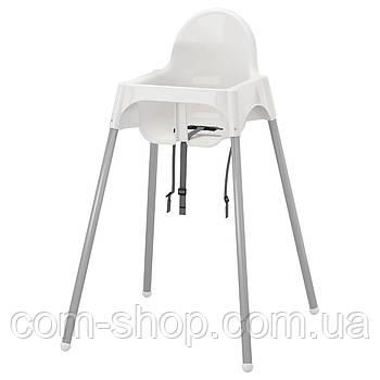 Высокий стульчик IKEA для кормления детей с ремнем безопасности, белый, серебристый