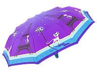 Зонт женский автомат ZEST (ЗЕСТ) Z239666-05