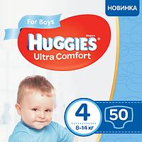 Подгузники Huggies Ultra Comfort для мальчиков размер 4 (8-14 кг), 50 шт.