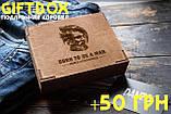 Чоловічий шкіряний гаманець mod.Legion чорний, фото 5