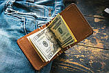 Затиск для грошей зі шкіри mod.Сгаскег коньячний, фото 9