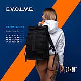Роллтоп рюкзак мужской E.V.O.L.V.E., фото 10