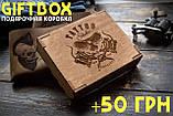 Мужской кожаный кошелек ТатуНаКоже, морской волк, фото 6