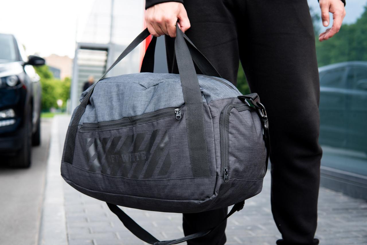 Спортивная сумка  с отделом для обуви