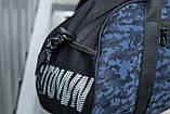 Мужская спортивная сумка G-TOWN синяя, фото 4