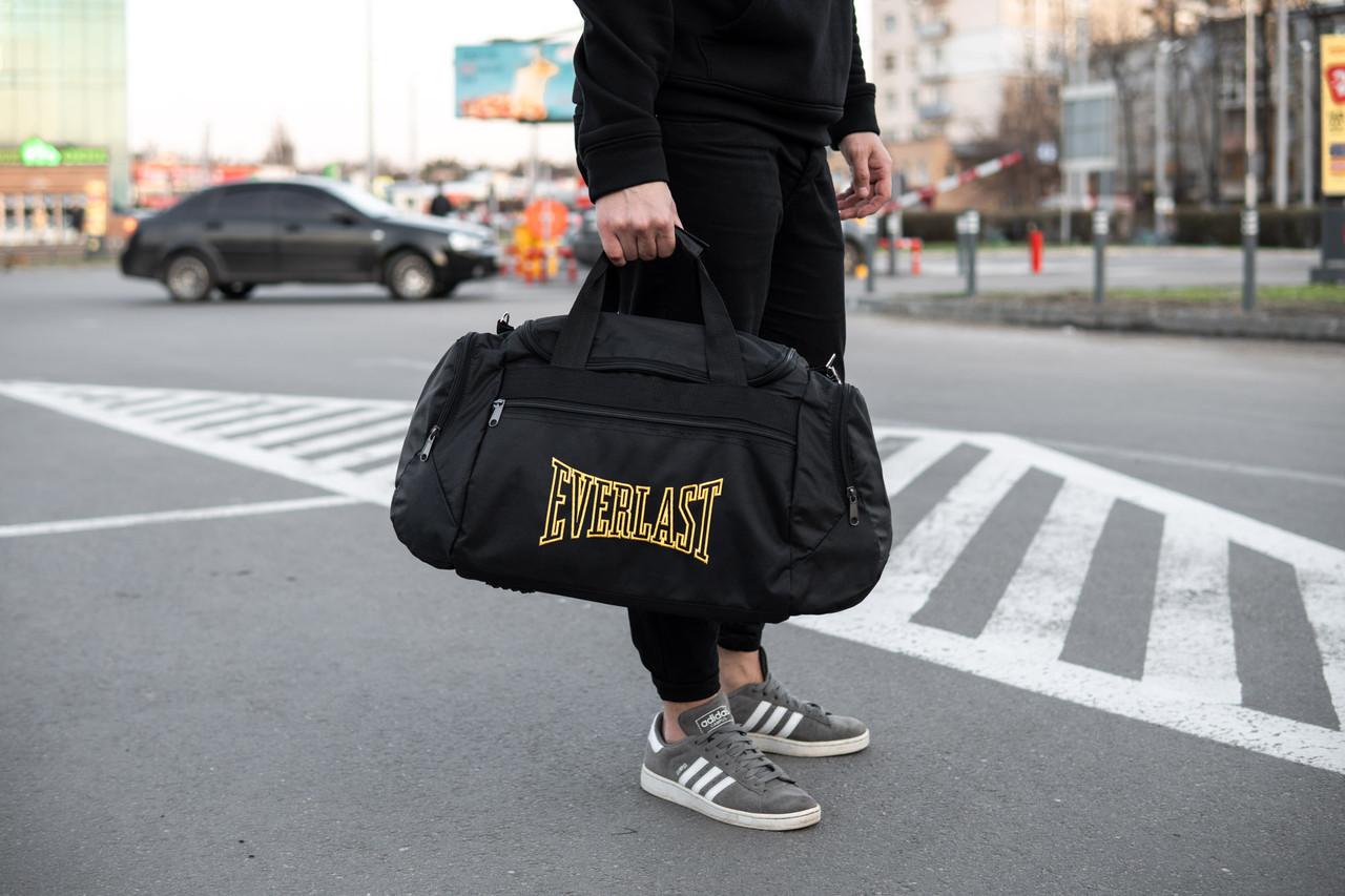 Спортивная черная мужская сумка Everlast yellow