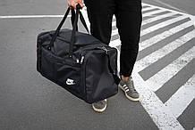 Большая спортивная сумка NIKE BUNKER