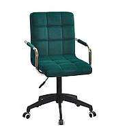 Кресло для персонала Onder Mebli Augusto Arm BK-Modern Office Бархат Зеленый В-1003