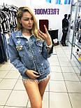 Женская джинсовая куртка с декором на кармане vN9770, фото 2