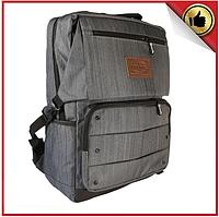 Рюкзак городской текстильный с отделом для ноутбука Leadfas