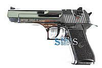 Стартовый пистолет Retay Eagle X nickel, фото 1