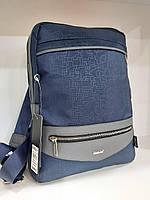 Стильный рюкзак для студентов Dolly 381