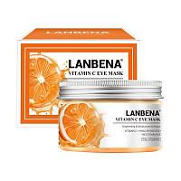 Патчи тканевые с витамином С LANBENA Vitamin C Eye Mask (50 шт)