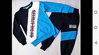 Спортивный костюм флисе для мальчика на 3-9 лет красного, синего, голубого цвета оптом