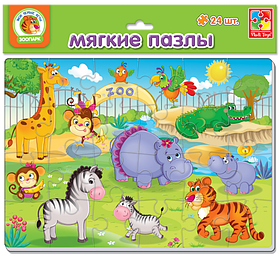М'які пазли А4 «Зоопарк»