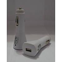 Зарядка-прикуриватель с выходом USB Quince белый/черный, 1A, зарядка автомобильная, зарядка от прикуривателя