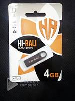 Флешка для обмена файлами Hi-Rali 4GB Shuttle черный, флешка, флешки на 4GB, Flesh Card 4GB, USB Flash