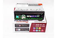 Автомагнитола 1DIN MP3-8500 RGB, мощность 4 х 50 Вт, автомобильная магнитола, магнитола для авто, фото 1