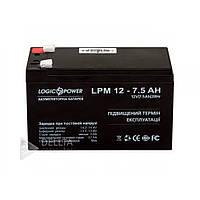 Аккумулятор для техники AGM LPM свинцово-кислотный, 12В, 7.5 А/ч, черный, аккумуляторная батарея, аккумулятор свинцово-кислотный