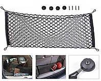 Вертикальная Сетка Карман 90 х 40см в багажник для фиксации багажа в авто
