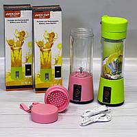Портативный спортивный блендер для смузи USB Juice Cup NG-01 емкость 380мл, 300Вт, пластик,2000mAh, Блендер