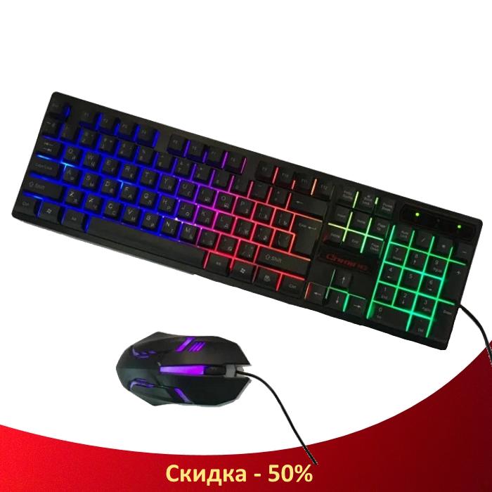 Клавіатура HK-6300 TZ + мишка - ігровий комплект дротова клавіатура для ПК з кольоровою RGB підсвіткою + миша
