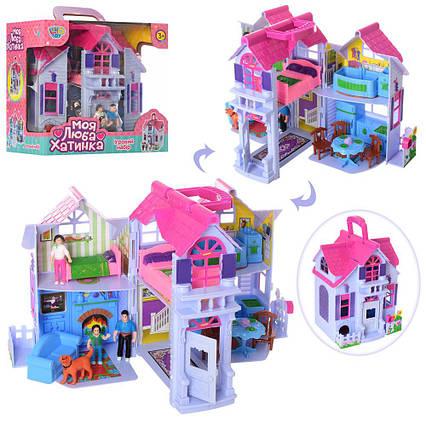 """Раскладной кукольный домик F611 """"Моя люба хатинка"""", с мебелью и фигурками"""