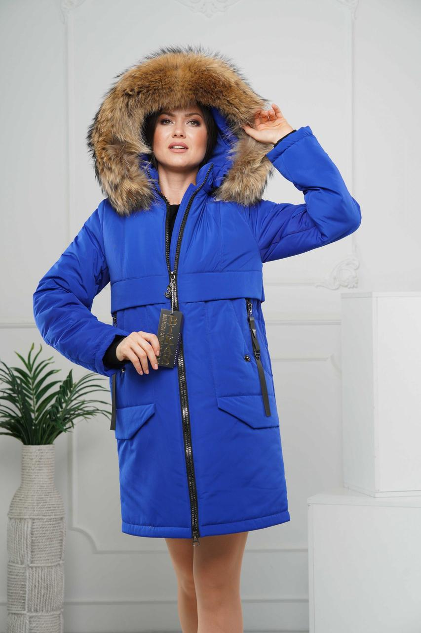 Зимние женские куртки  модные  44-56 электрик натуральный мех енот