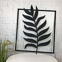 Современная настенная абстракция из дерева «Веточка», фото 1