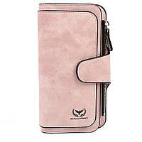 Жіночий гаманець - портмоне 2345 Wallerry пудровий, отеделенія для грошей/дрібниці/карток, гаманець жіночий