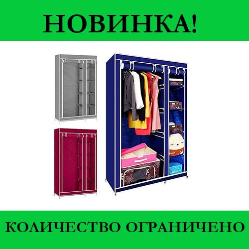 Складной каркасный тканевый шкаф Storage Wardrobe 68110- Новинка