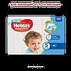Подгузники Huggies Ultra Comfort для мальчиков размер 5 (12-22 кг), 42 шт.
