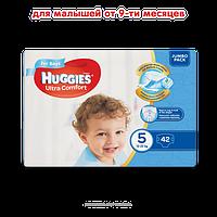 Подгузники Huggies Ultra Comfort для мальчиков размер 5 (12-22 кг), 42 шт., фото 1