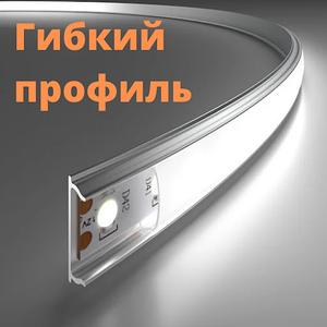 Короб для светодиодной ленты ЛПФ-5б матовый 5х15 Профиль потолочный