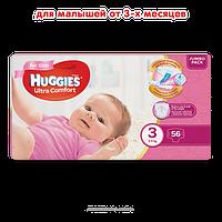 Подгузники Huggies Ultra Comfort для девочек размер 3 (5-9 кг), 56 шт.