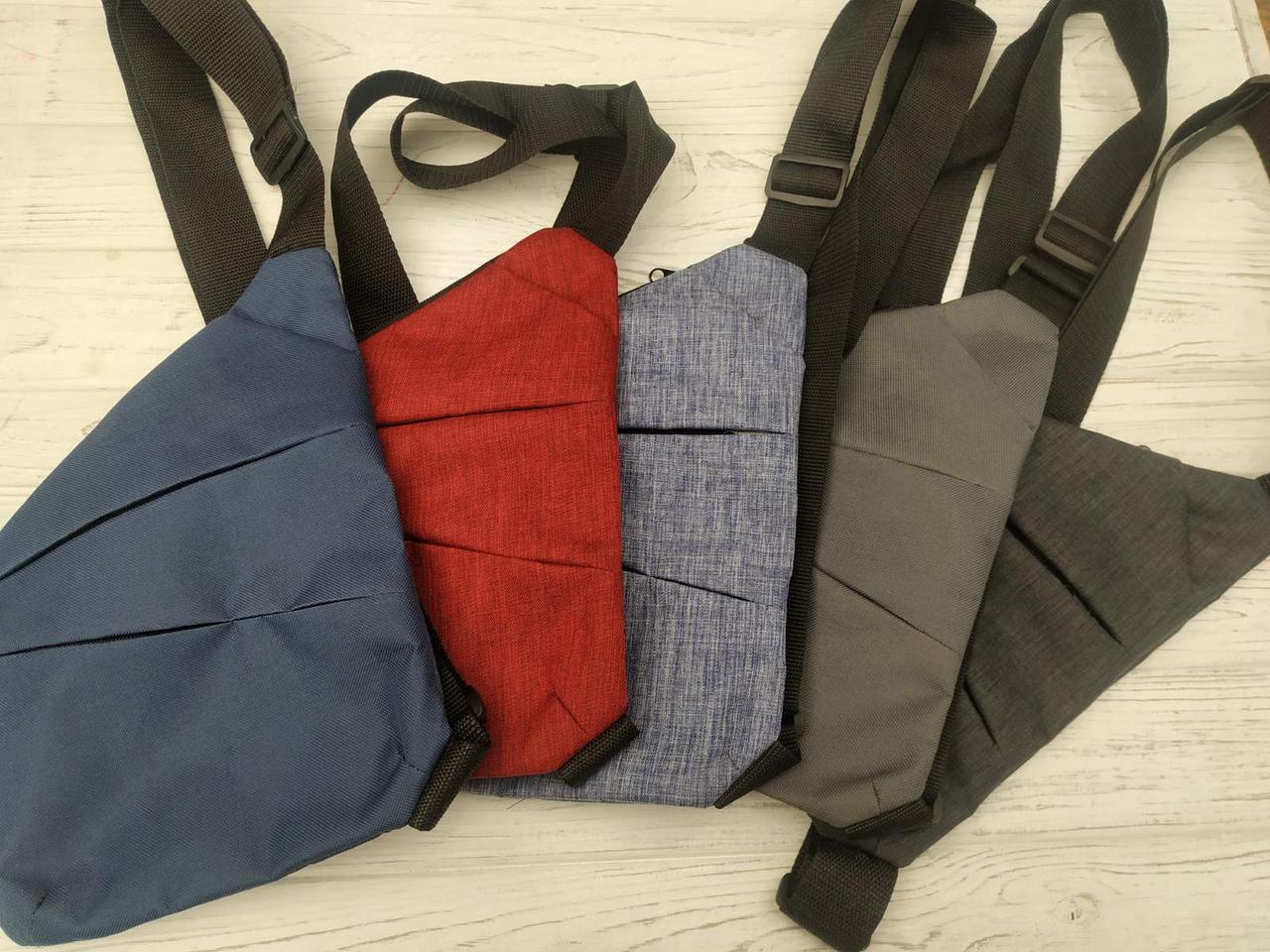 Удобная сумка - кобура, с одной лямкой через плечо, размер