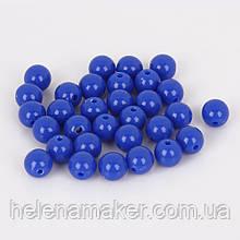 Набор пластиковых бусин 8 мм 10 шт. Цвет синий.