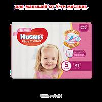 Подгузники Huggies Ultra Comfort для девочек размер 5 (12-22 кг), 42 шт.