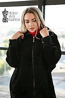 Женский кардиган из шерсти Альпака  р.50-56